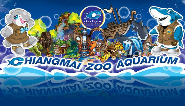 จ่อปิดกิจการ แน่ๆ !!..ChiangMai Zoo Aquariam ..วอนรัฐช่วยเหลือ..ถ้าไม่ช่วย จะนำปลาทะเล-สัตว์น้ำ ทั้งหมดกว่า 40,000.ชีวิต.ปล่อยคืนสู่ท้องทะเล!! เพราะ Covid 19 อาละวาดไปทั่วโลก….!!