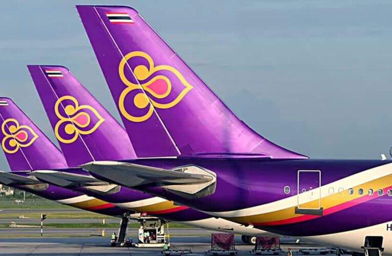 การบินไทย…รักตัวเองเท่าฟ้า
