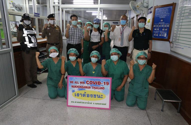 โรงพยาบาลสวรรค์ประชารักษ์ ส่งผู้ป่วยโควิด-19 รายสุดท้ายกลับบ้าน
