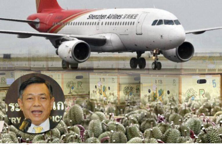 """ผลงานชิ้นโบว์แดงกระทรวงเกษตร """"เฉลิมชัย""""ทำไวทำจริง เร่งรัดเจรจาสำเร็จจีนไฟเขียวด่านตงชิงนำเข้าผลไม้ไทย ดีเดย์ เดือนหน้า"""